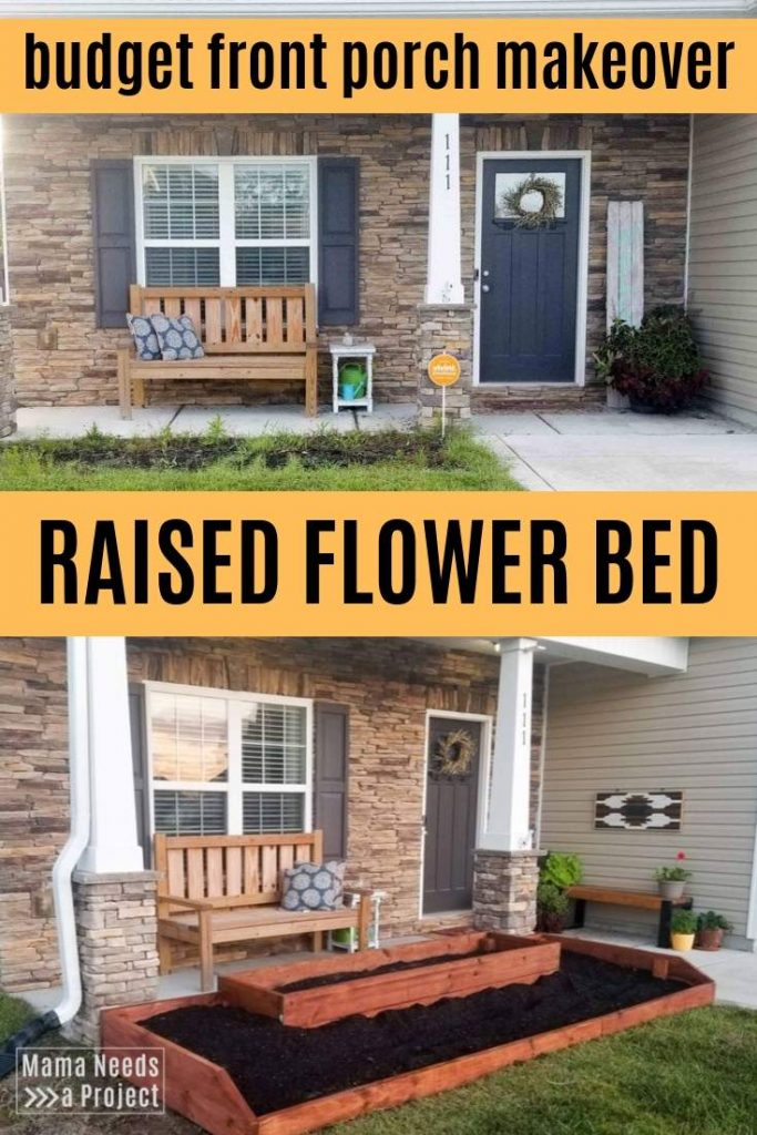 budget front porch makeover raised flower bed
